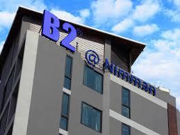 100 B2 Hotel Nimman Premier Chiang Mai Thailand Bookingcom