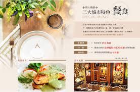 騁ag鑽e de cuisine cuisine 騁rang鑽e 100 images 凱旋旅行社巨匠旅遊北歐挪威峽灣聖