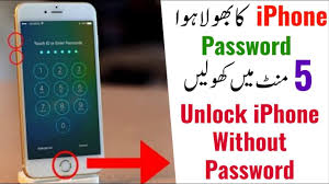 How to Unlock Any iPhone without Password 2018