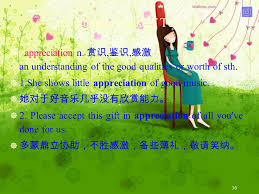 si鑒e relax 1 2 contents pre reading questions pre reading questions