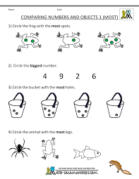 Free Printable Kindergarten Worksheets Comparing Numbers Objects 1
