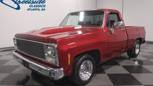 1980 Chevrolet C/K Truck For Sale Near Lithia Springs, Georgia 30122 ... Garbage Trucks Truck Bodies Trash Heil Refuse Autotraders Most Popular Vehicles In 2014 Lists Atlanta 2018 Aa Cater Other Norfolk Va 51482100 Cmialucktradercom Buy Here Pay Cheap Used Cars For Sale Near Georgia 30319 Parts Ga Best Resource Dealers Kenworth East Texas Diesel Commercial And Sprinter Van Service Center Perfect Classic Trader Pattern Ideas Boiqinfo Auto Com Autotrader Find Nissan Titan Baja Dorable Crest 1971 Chevrolet Ck Sale Near Lithia Springs 30122