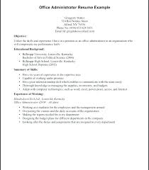 Resume Templates No Experience Acting Template For