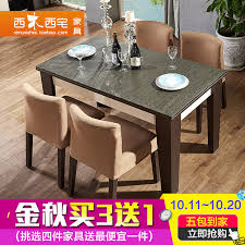 Get Quotations Nishiki West House Furniture Household Size Of Hong Kong Style Restaurant Fire Stone Dining Table Modern