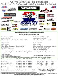 RACEWAY PARK - Drag Racing, Motocross, Monster Truck Family Nights ... Too Rude October 2015 957 Wkml 957wkml Twitter 2011 State Fair By Wyoming Livestock Roundup Issuu Crazy Wheels Monster Truck Curfew Episode 7 Youtube Admin The Z Car Club Sydney Page 2 Raceway Park Discontinues Drag Racing Events Event Details 98 Kupd Arizonas Real Rock A Games Carsjpcom Love The Adventure Zone Miniarcs Heres 20 More Podcasts To Listen Scorecard Vault