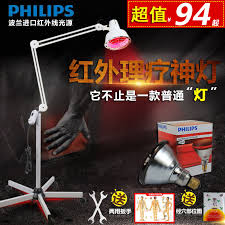 china light therapy l china light therapy l shopping guide