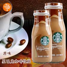 Get Quotations Starbucks Frappuccino Coffee Drink Flavor 281 Ml Office Instant That