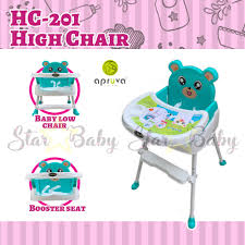 APRUVA HC-201 4 IN 1 HIGH CHAIR