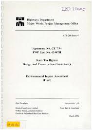 bureau v駻itas formation highways department fft major works project management office