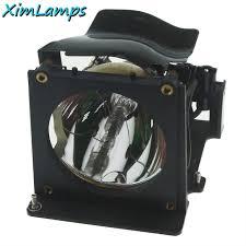 xim ls 310 4747 725 10037 r3135 replacement projector l