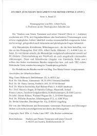 БИБЛИОТЕКА СВЯТОТИХОНОВСКОГО ГУМАНИТАРНОГО УНИВЕРСИТЕТА PDF