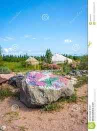 100 Nomad House Yurt A In A Camp Stock Photo Image Of Outdoors Nomad