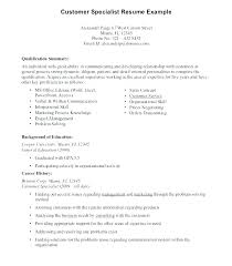 No Work Experience Resume Template Job Sample For Students With Year