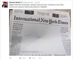 Earlier This Month New York Times Public Editor Margaret Sullivan Weighed In On An Instance Which The Pakistani Express Tribune Pulled Entire