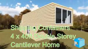 100 Cantilever Home 4 X 40ft Double Storey 3D Video 40ft Double Storey Cantilever Home Video
