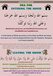 islamic dua for entering bathroom dua for entering bathroom home design awesome marvelous decorating