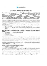 Modelo Declaración Juramentada