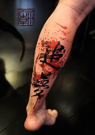 44 Asian Flair 62 Leg Tattoos