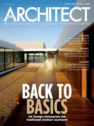 100 Best Architectural Magazines Middle East Architect January 2012 By CENTROID Planners
