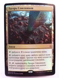 Sealed Deck Generator Oath by Ally Encampment Nm Foil Russian Battle For Zendikar Magic The