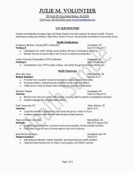100 Core Competencies Resume Examples 51 Inspirational Power Plant