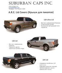 100 Are Truck Cap TW Series S ARE S And Accessories