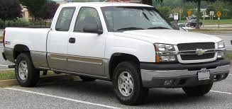 Chevy Used Trucks For Sale - Fiesta Has New And Used Chevy Cars ...