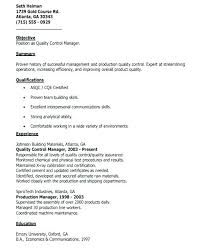 Quality Control Resume Sample Assurance
