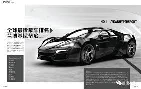 gobain si鑒e social si鑒e auto sport black 100 images home rods custom stuff inc