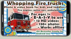 Whopping Fire Trucks 2.0 APK Download - Android Entertainment Apps