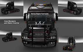 IVECO STRATOR MASERATI SKIN 1.22 Mod - Mod For European Truck ... Maserati Levante Truck 2017 Youtube White Maserati Truck 28 Images 2010 Bianco Elrado Electric Alfieri Will Do 060 In Under 2 Seconds Cockpit Motor Trend Wonderful Granturismo Mc Stradale Why Pin By Celia Josiane On Cars And Bikes Pinterest Cars Ceola Johnson C A R S Preview My Otographs My Camera Passion Maseratis First Suv Tow Of The Day 2015 Quattroporte Had 80 Miles It
