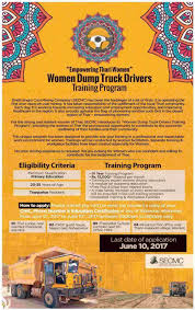 Sindh Women Dump Truck Drivers Training Program By Sindh Engro 2017