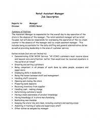 Retail Sales Associate Job Description For Resume Sample Printable