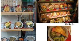documentaire cuisine japonaise documentaire cuisine japonaise 28 images crevettes vivantes