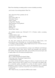 Expected Salary In Resume For Fresh Graduate Luxury Contemporary Accounting Student Of