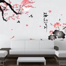 sticker chambre 97 home decoration wall stickers 218 shapes leisure wall