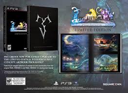 Final Fantasy X Remaster Light Curtain by Final Fantasy Fanboy Com