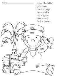 Educational Hidden Sight Words Coloring Pages 1