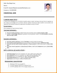 Resume Sample For Lecturer Post Fresher Fresh Biodata Format Teacher Jobsume In