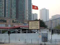 100 An Shui Wan Govt Uturn As Asphalt Plant Construction Is Approved In