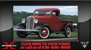 1936 Chevrolet Master FB Half-ton Pickup || For Sale - YouTube 1936 Dodge 1 5 Ton Truck In Budelah Nsw Plymouth Coupe For Sale Or Thking About Selling 422012 Pickup Sale Classiccarscom Cc1059401 1949 Chevy For Craigslist Chevy Truck Humpback Delivery Cc Model Lc 12 Ton 1d7hu18d05s222835 2005 Blue Dodge Ram 1500 S On Pa Antique And Classic Mopars Pickup Pickups Panels Vans Original 4dr Sedan Cc496602 193335 Cab Fiberglass Cc588947