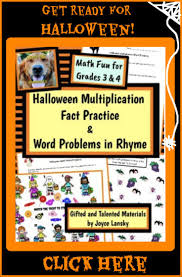 Halloween Brain Teasers Worksheets by Halloween Multiplication Worksheets Math Activities Math And