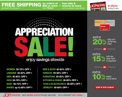 JCPenney-$10 Off $10 Coupon Code Plus FREE Shipping From ...