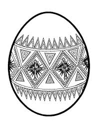 Awesome Easter Egg Design Coloring Pages Batch Coloring