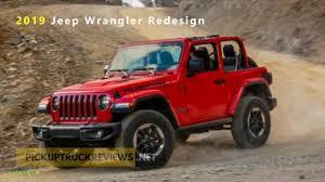2020 Jeep Truck Unique 2019 Jeep Truck Test Drive Trucks 2019 Trucks ...