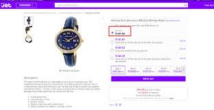 Michaelkors.com Coupon Code : Boost Mobile Phone Retailers