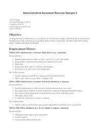 Entry Level Administrative Assistant Resume Objective Examples Medical Sample Object