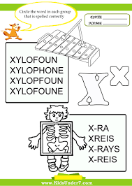 3 Letter Words With X