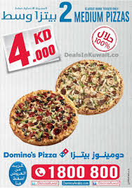 Domino's Pizza Kuwait: Sunday Offer – 22 March 2015 دومينوز بيتزا ... Pots Surprising History You Can Cheat Dominos App To Get Free Pizza By Taking Photos Of Flappers Burbank Coupon Code Coupon Wallpaper Direct Sleep Band Stoner Doom Metal Computer Bpack Charcoal Stoners Pizza Joint Moncks Corner Place A 420 Guide The Best Munchie Foods Home Oak Stone Subrsive Crossstitch Sponge Set Ncaa Sketball Deals Stoner Fashion Weed Clothes Are In For 2017 Savannahsouthside Italian Restaurants Wise Guys Columbia Mo Jpjc Enterprises