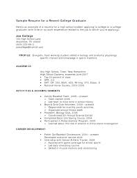 No Work Experience Resume Sample High School